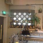Luxcrete Floor Light RC.254-100-Ace Hotel 2